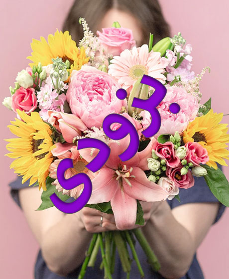 تاج گل دوطبقه افتتاحیه آنتوریم و اورینتال